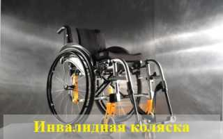 К чему снится инвалидная коляска: сонник