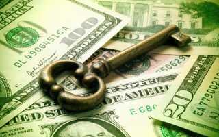 Магия цифр и нумерология для привлечения богатства