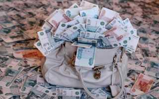 К чему снятся деньги мужчине и женщине?