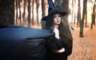 К чему снится ведьма: трактовка по разным сонникам