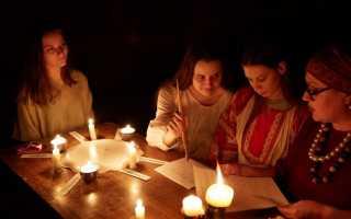 Действенные заговоры и обряды на Святки