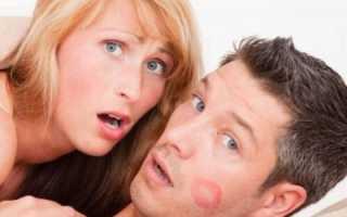 К чему может присниться измена мужа?