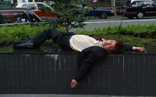 К чему снится пьяный человек: видеть во сне родственника или незнакомца в нетрезвом состоянии?