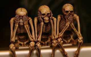 К каким событиям в реальной жизни снятся кости?