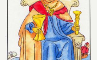Король Кубков: значение и сочетания карты в раскладах Таро