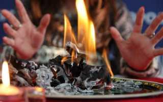 Точные и простые рождественские гадания с помощью карт, бумаги и свечей