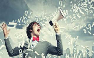 Как привлечь клиентов: действенные обряды и ритуалы