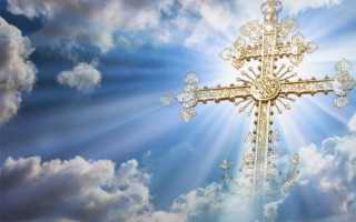 Народные приметы и традиции на Крещение Господне
