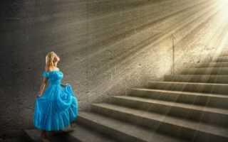 Что означает видеть во сне лестницу: толкования по соннику