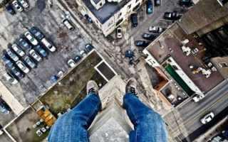 К чему снится высота и падение?