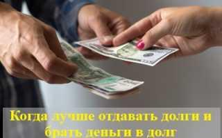 денежный займ наличные