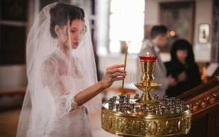 Самые сильные молитвы об удачном замужестве и женском счастье
