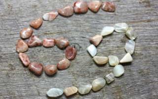 Камни-талисманы для Рака