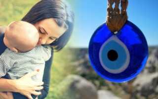 Как самостоятельно снять сглаз с ребенка: самые эффективные методы