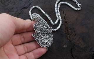 От чего защищает амулет Рука Фатимы и можно ли его носить православным?
