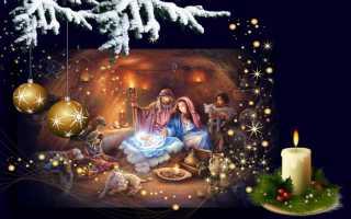 Народные традиции, суеверия и приметы перед Рождеством