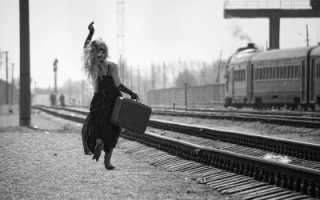 К чему снится отстать от поезда: толкование по сонникам