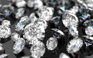 К чему снятся бриллианты: полное толкование видения