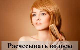 К чему снится расчесывать волосы во сне?