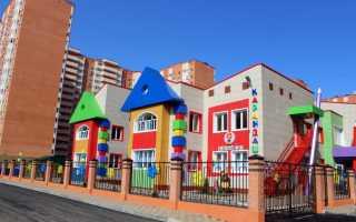 К чему снится детский сад — толкования известных сонников