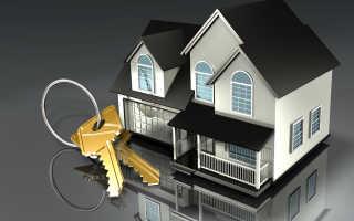 Как выгодно и быстро продать дом с помощью заговоров?