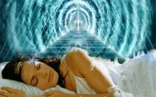 Тайны снов: к чему снятся могилы и кладбище