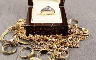 К чему может сниться золото и золотые украшения?
