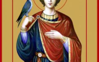Сильная молитва святому Трифону о помощи в работе