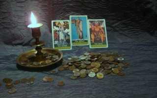 Порча на деньги: как распознать и снять с себя самостоятельно