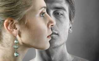 Как толкуется сон, в котором снится бывший любимый человек?