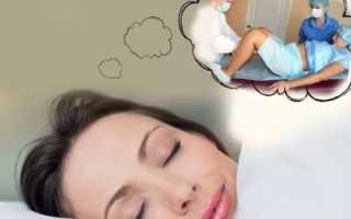 Приснилось рождение сына: толкование сна для мужчины и женщины
