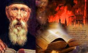 Предсказания монаха Авеля о России — что сбылось, что предстоит?