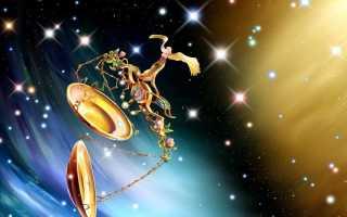 Характеристика Весов и совместимость с другими знаками зодиака