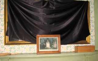 Зачем закрывают зеркала в доме после смерти человека?