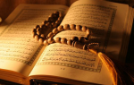 Толкование сновидений по исламскому соннику Мухаммада Ибн Сирина