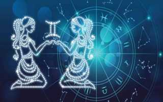 Знак зодиака Близнецы: характеристика женщины и мужчины