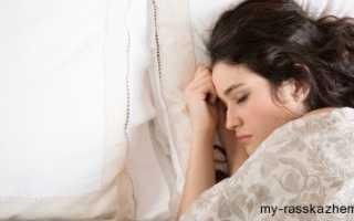 Если снится парень с воскресенья на понедельник