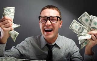 Выиграть во сне деньги, приз — толкование по сонникам