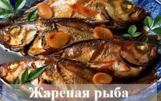 Тайны снов: к чему снится жареная рыба?