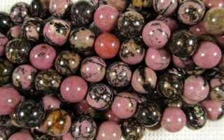Родонит: целебные свойства и астрологическая совместимость камня