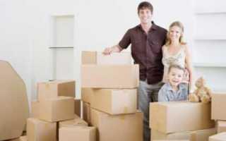 К чему снится переезд на новое место жительства?