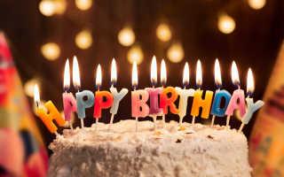 Как влияет день недели рождения на характер и судьбу человека?