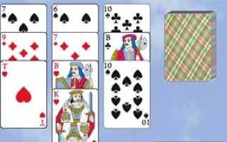 Цыганские гадания на картах и игральных костях