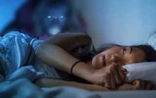 Три причины, почему домовой душит человека во сне