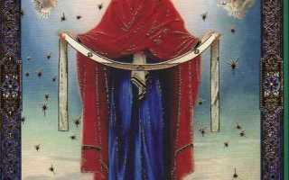 Богородичен, или Богородичное правило: полный текст молитвы, правила чтения
