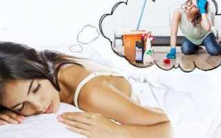 К чему снится мыть полы во сне?