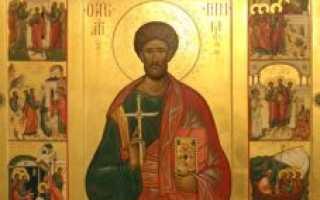 Значение имени Тимофей, характер и судьба мужчины