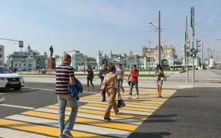 К чему снится переходить дорогу: толкование образа по сонникам