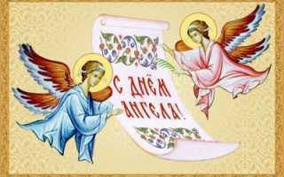 Когда отмечают именины Натальи по церковному календарю?