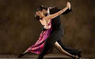 К чему снится танцевать во сне с мужчиной?